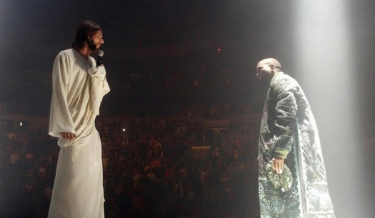 kanye-west-that-grape-juice-yeezus-tour